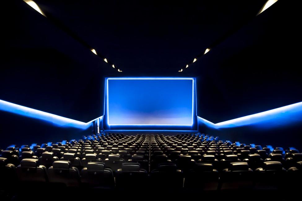 JT bioscoop Eindhoven